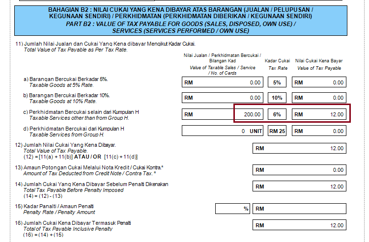 SST Service Tax Payment Basis [Optimum]
